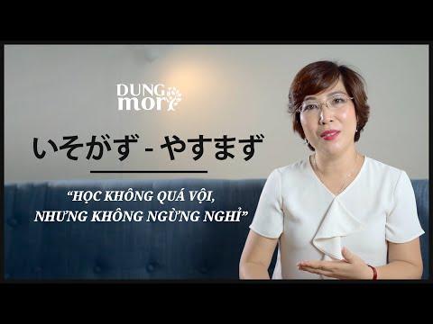 Kinh nghiệm học tiếng Nhật 30 năm của cô Trần Thị Thu Thủy