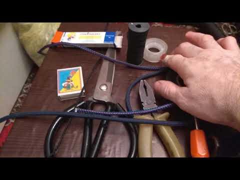 Мой рабочий инструмент и шнуры для плетения.
