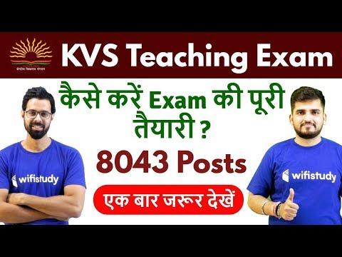Download KVS 2018 Teaching Exam Preparation Tips | Exam Pattern & Syllabus