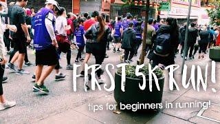 First 5K run! Tips for beginners in running | Islandgirlbythebay