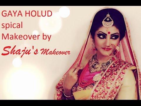 Bride    Yellow Night    Marjha Ceremony    Gaye holud make over by shefa ahmed shaju