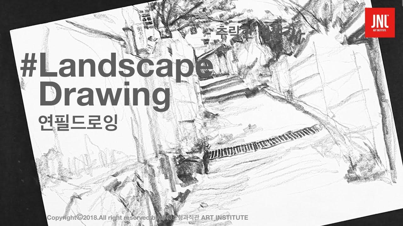 landscapedrawing풍경드로잉 #연필드로잉 #pencildrawing #drawing