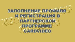 Как накрутить просмотры без сайтов и программ!!!Очень просто.(Видеоурок №1)