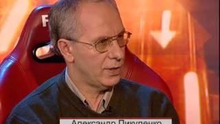 Попутчик - Судьба российского автопрома