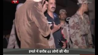 65 killed in blast at hospital in Pakistan's Quetta