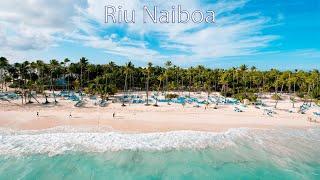 RIU NAIBOA 4 * (Риу Наибоа 4*) (Доминикана, Пунта - Кана)