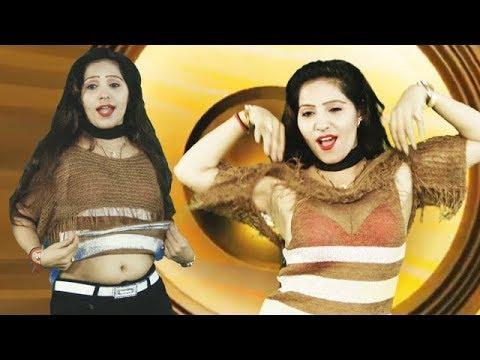 टूट पड़ी दुनिया इस डांस को देखने के लिए   Latest Haryanvi Dance 2017   Rachna Tiwari Dance