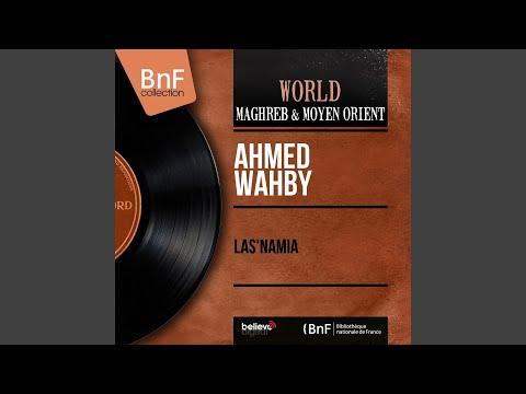WAHRAN WAHRAN MP3 WAHBI AHMED TÉLÉCHARGER