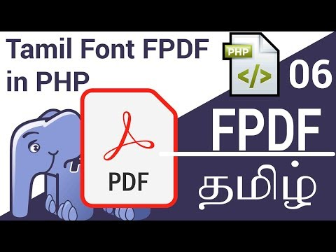 Tamil Font in FPDF in PHP in Tamil - YouTube