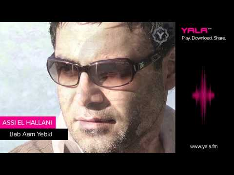 bab 3am yebki mp3 gratuit