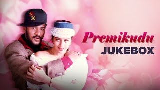 Premikudu Jukebox || Premikudu Full Songs || Prabu Deva, Nagma || A R Rahman ||  …