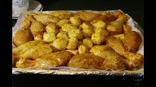 Лучший рецепт этого года. Куриные ножки с картошкой в духовке Сочно и Нежно