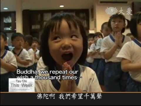 TzuChi This Week 20110507