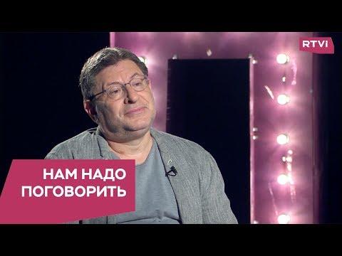 Михаил лабковский как повысить самооценку видео