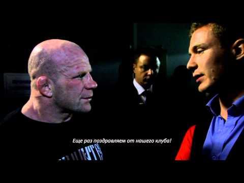 Интервью Джеффа Монсона после турнира M 1 Challenge 35