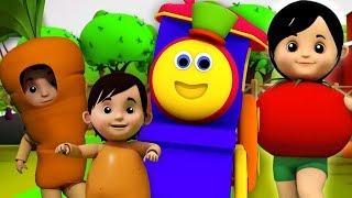 овощи песни для детей | обучающее видео | Детские песни | Bob Train Vegetable Song | Learning Street