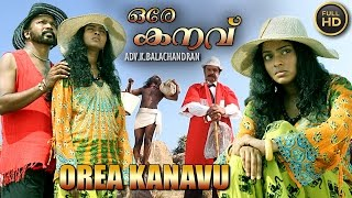 Ore kanavu new malayalam full movie 2016 | family entertainment movie hd 1080 | 2016 new release