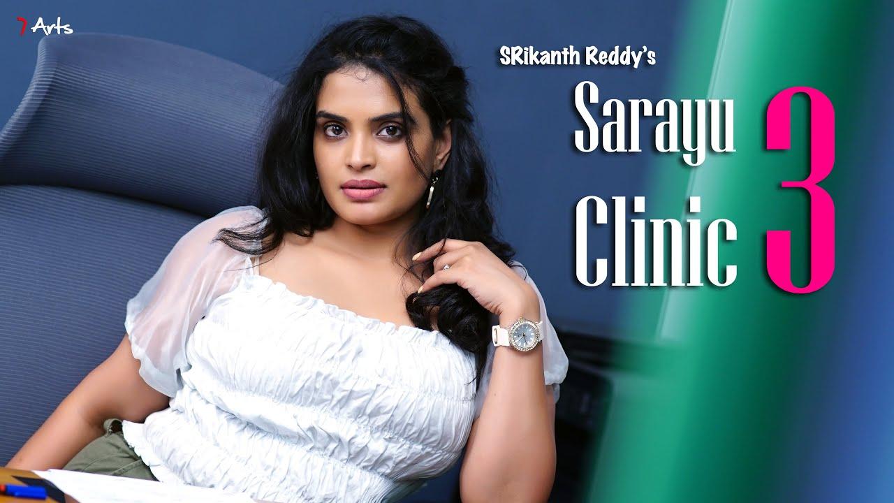 Sarayu Clinic 3 | 7 Arts | By SRikanth Reddy
