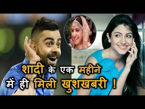 Big News For Anushka Sharma And Virat Kohli | ICC Awards | Viral