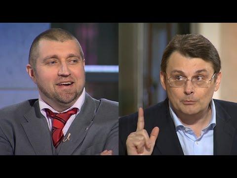 Дмитрий ПОТАПЕНКО и Евгений ФЁДОРОВ - ГМО: вред или польза?