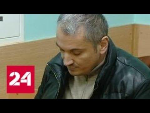 Дошло до рукоприкладства: бизнесмен на БМВ не уступил дорогу женщине с двумя детьми - Россия 24