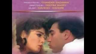 Tere Mere Pyaar Ka [Full Song] (HD) - Ek Hi Raasta