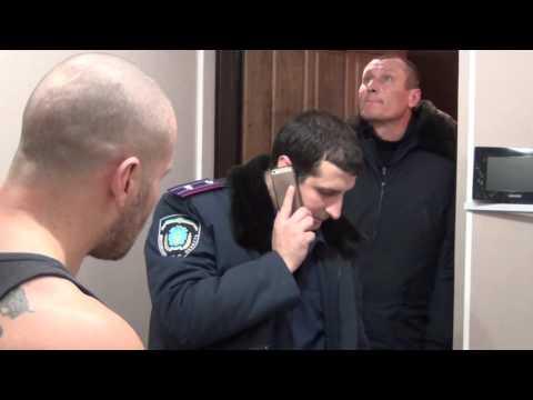 Издевательство под домашним арестом