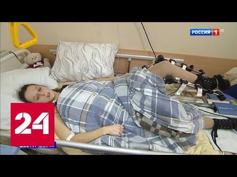 Разбившуюся российскую гимнастку пытались заставить замолчать - Россия 24