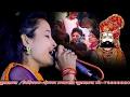 Marudhar me Jyot | मरूधर में ज्योत | Madhubala Rao | RUDRA Films 7339982033