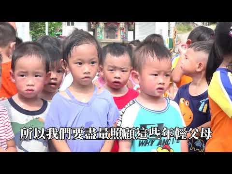 私立明圓幼兒園公托揭牌典禮