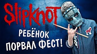 SLIPKNOT - Psychosocial (KIDS DRUM COVER RUSSIA 2019)