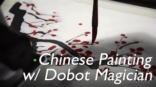 Chinese Painting w/ Dobot Magician Robotic Arm - @dobotarm
