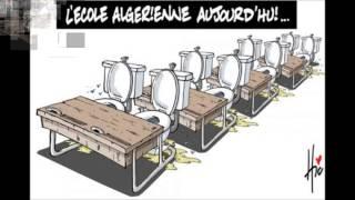 DEBZA ECOLE ALGERIE