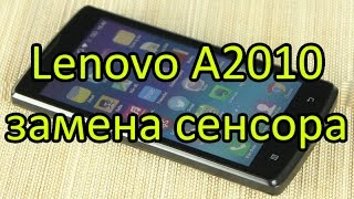 Lenovo A2010 Замена Тачскрина \ Lenovo A2010 Touchscreen Replacement