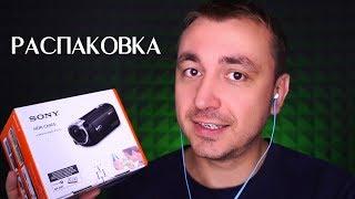 АСМР Розпакування Камери Sony HDR-CX405