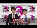 『目指せ!! アウトレット芸人3』#08 「キンボシ」(2016/8/24放送分)【チバテレ公式】