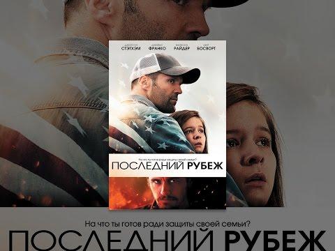 Без компромиссов (фильм Blitz 2011) Джейсон Стэтхэм