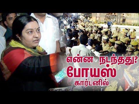 IT Raid: What happened at Poes Garden ? | Jayalalithaa House