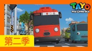 佳尼的礼物 l 第2季 第20集 l 小公交车太友