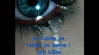 Ziad Borji- men albi w ru7i ~lyrics~
