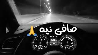 مهرجان عمري ضايع قالواصايع