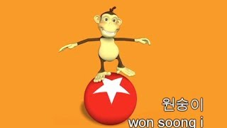 Coreano para niños - Niños aprendiendo Coreano DVDs