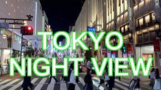 【2020】TOKYO NIGHT VIEW  東京の夜 도…