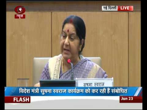 50 years of Passport Act: EAM Sushma Swaraj addresses media