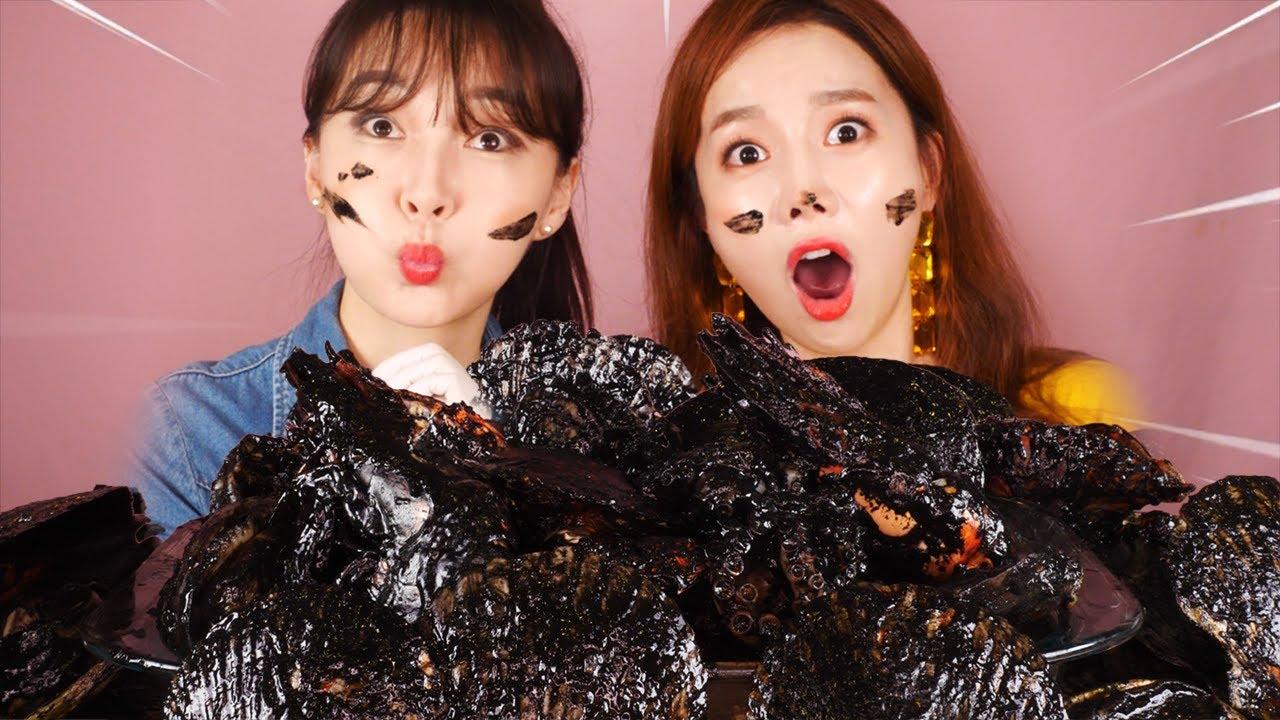 [Mukbang] 새까만 먹물 해물찜🖤(산낙지,타이거새우 등) 미녀게스트 먹방! Black Squid Ink SeafoodBoil ASMR Eatingsound Ssoyoung