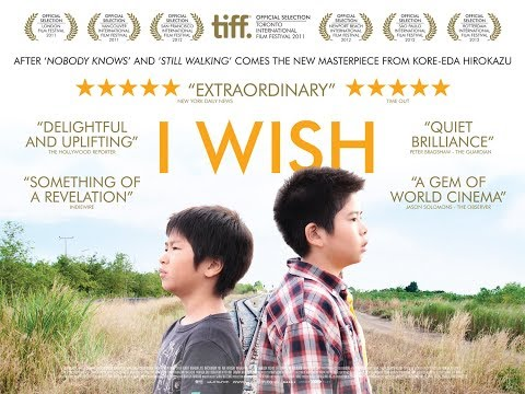 I Wish - Official UK Trailer