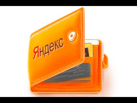Яндекс Деньги как снять деньги наличными?