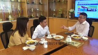 Publication Date: 2017-11-04 | Video Title: 《新聞影片組》天水圍循道衞理中學 - 天循飯局