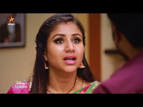 Raja Rani   6th to 10th September 2021 - Promo