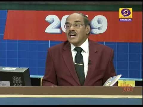 Thatt Anta Heli | Kannada Quiz Show | 29-08-2019 | DD Chandana
